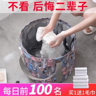 旅行便攜式可折疊水盆大容量泡腳袋戶外洗臉盆家用洗腳神器水桶