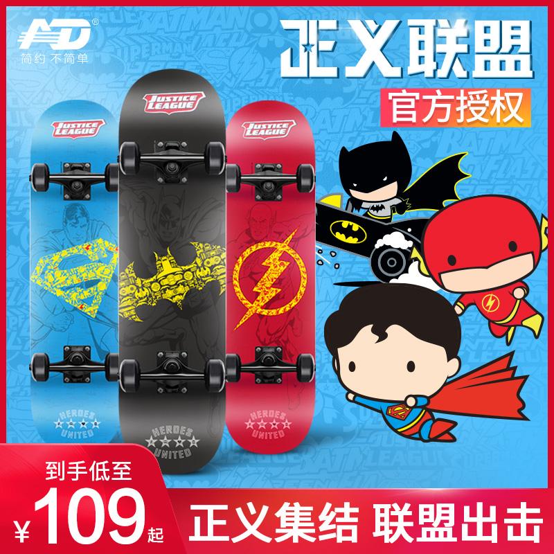 ADZY01滑板车