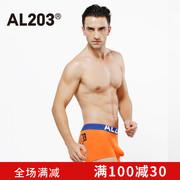 AL203夏季男士内裤性感四角运动内裤 裤头男平角枪弹大象分离内裤