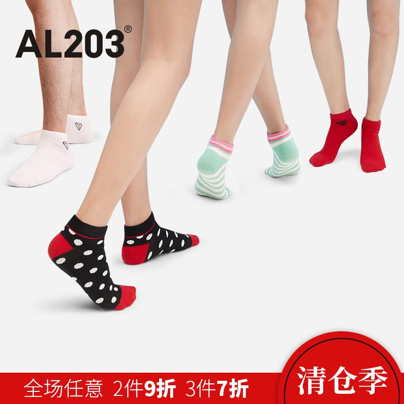 3双装AL203袜子女短袜男.