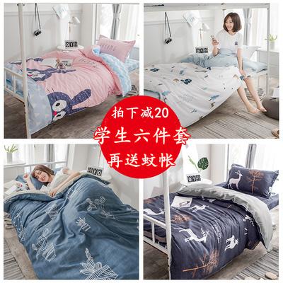 床上用品宿舍三件套學生單人床單被子被褥套裝四件套上下鋪六件套