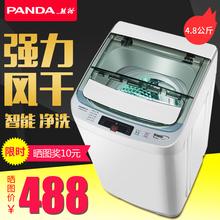 熊猫4.8kg洗衣机全自动家用小型迷你波轮儿童宝宝婴儿小洗衣机