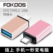 4插U盘读卡器oppor17专用转换器 c数据线转usb3.0适用于小米9se九华为mate20pro手机nova2s otg转接头Type