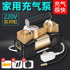 小型电动打气泵