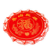 Flower god wedding supplies red new bride sitting Fu pad worship satin blessing pad thickening wedding tea pot mat