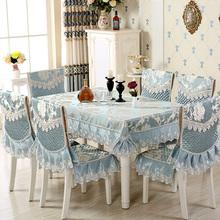 欧式餐桌布椅套椅垫套装现代简约加大椅子套餐桌椅套圆桌布茶几布