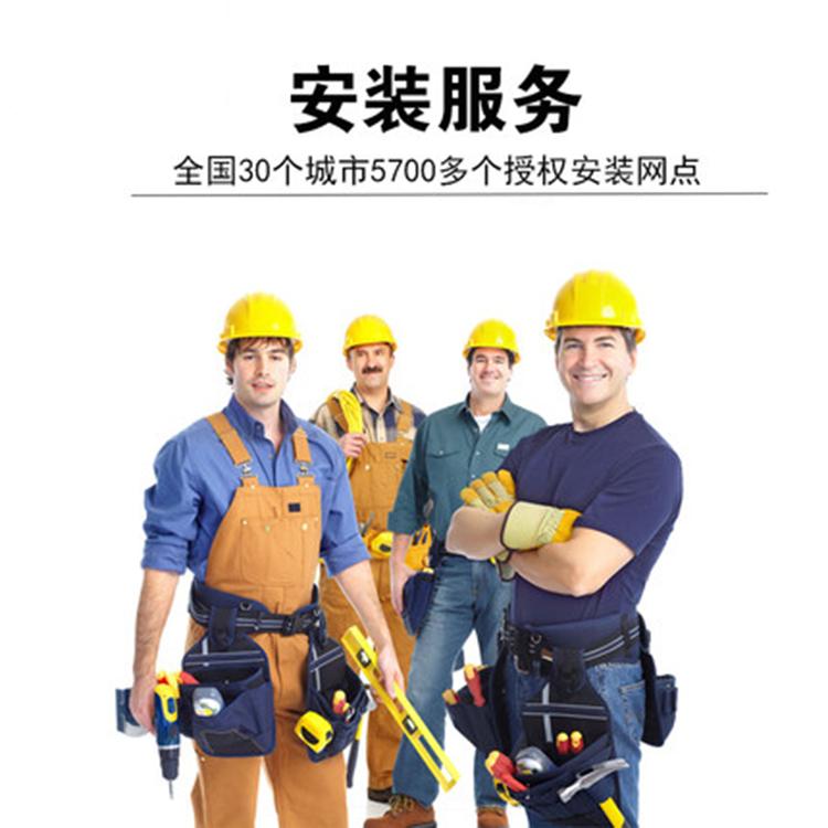 本店产品合作安装维修店客户选最近地址专业施工师傅优先安排