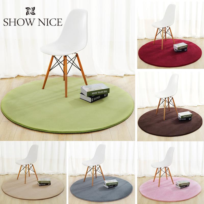圆纯色地毯
