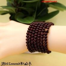 Sandalwood seed Bracelet beads, Buddha beads, sandalwood, ebony, sandalwood, hand strings of fine female leaflets, sandalwood, more than 108 men and women