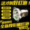Acer宏碁投影机仪灯泡X1165E H5350 X1260 P1265P P1265K