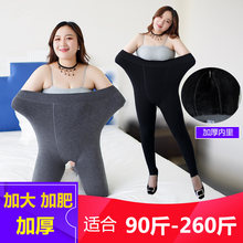 Women wear fat MM200 kilograms warm foot cotton trousers in winter