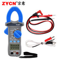 Zongyi clamp meter digital multimeter High precision automatic anti-burning clamp flow meter clamp ammeter AC and DC