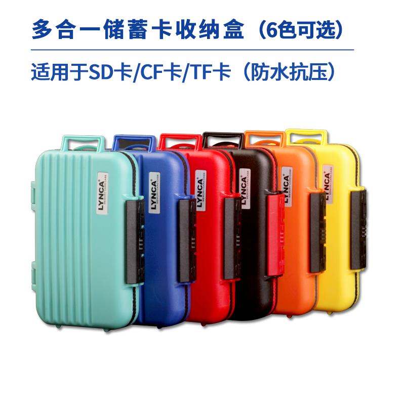 内存卡盒24张卡CFTF卡卡包SD相机存储卡