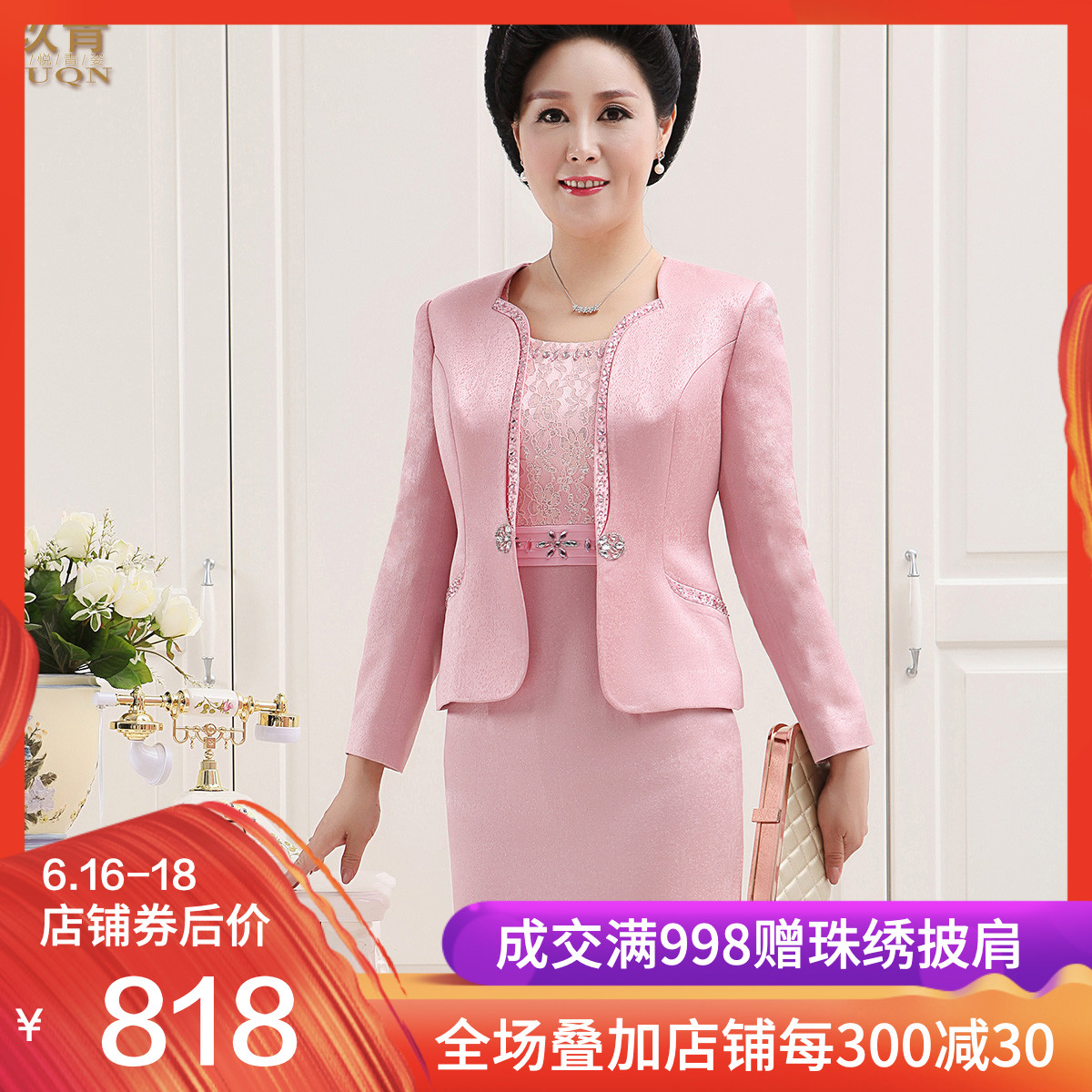 JUQN玖青93306新娘礼服