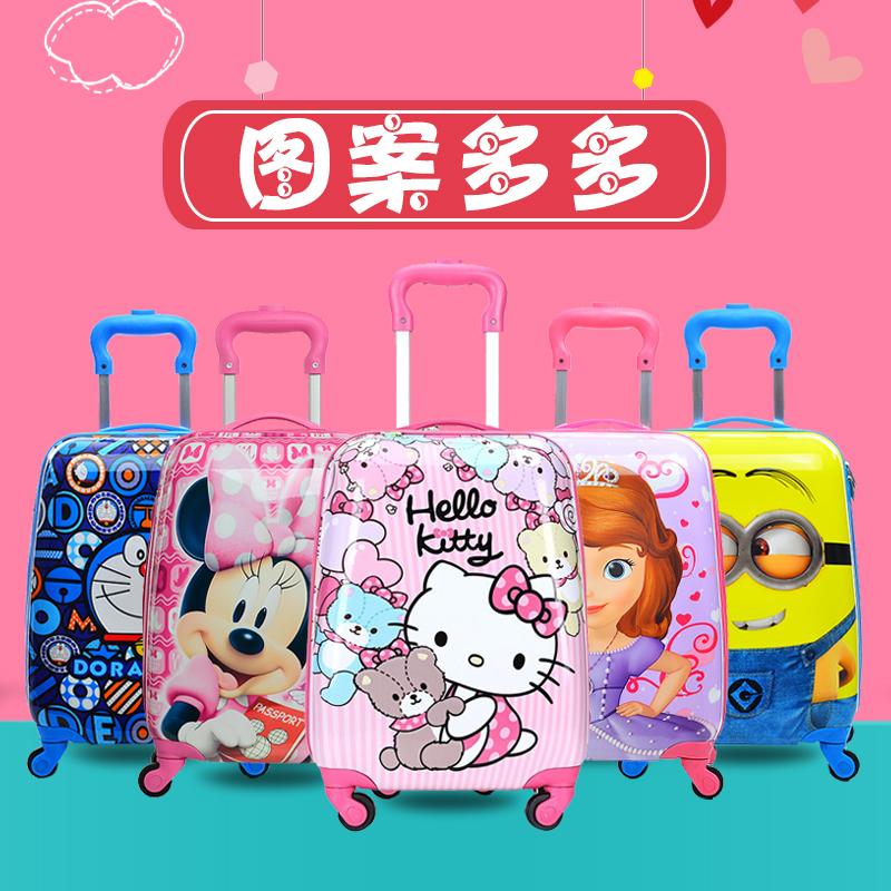 卡通儿童拉杆箱定制做16寸宝宝行李箱女公主18寸小孩旅行男万向轮