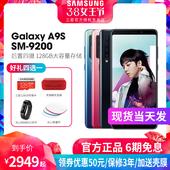双卡双待 Samsung A9S 全网通手机 上市送好礼 A9200 128G Galaxy 三星 后置四摄 新品 4G智能