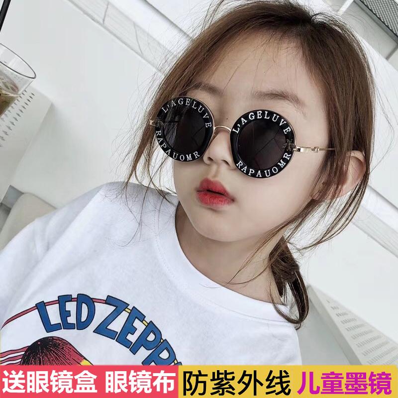儿童新款眼镜