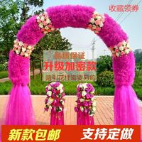 New 绢花 arch knot wedding arch decoration flower shop opening store celebration ceremony flower arch wedding flower door