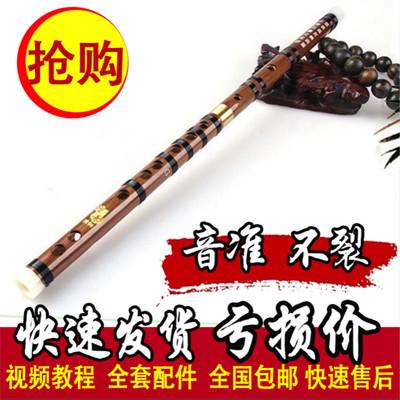 笛子竹笛初学成人专业演奏零基础学生横笛儿童GFCDE调铜笛子乐器年中大促