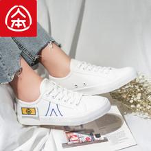 人本新款帆布鞋女个性人字厚底小白鞋2019春季韩版百搭板鞋潮休闲图片