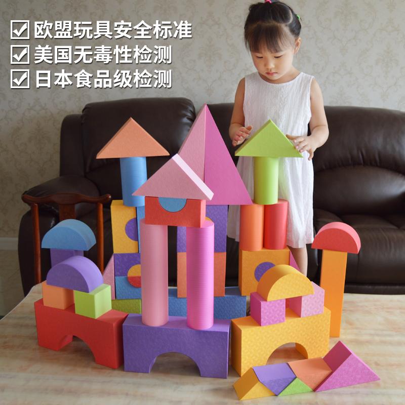 幼儿大型积木搭建