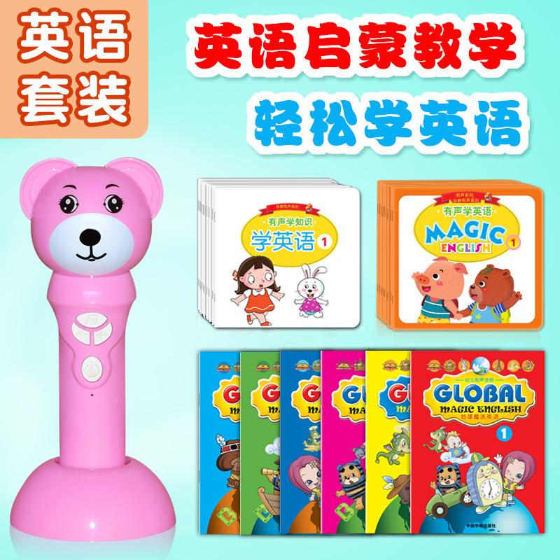 小飞侠启蒙早教英语套装2-8岁幼儿童防摔点读笔益智玩具学习机