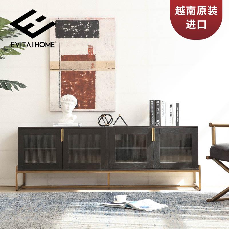 EVITA HomeTTV157电视柜