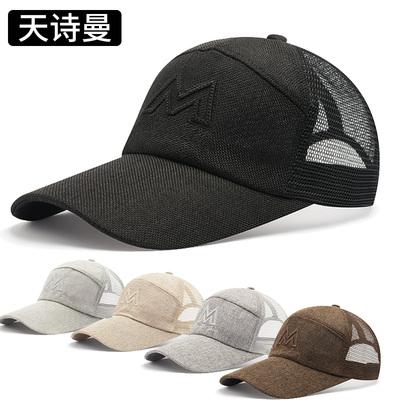 帽子男士夏天薄遮阳帽户外防晒速干太阳帽棒球帽透气网钓鱼鸭舌帽