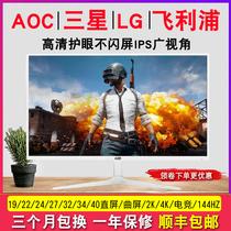 27英寸电脑电竞游戏曲面高清屏幕游戏液晶显示器27C27B1HAOC