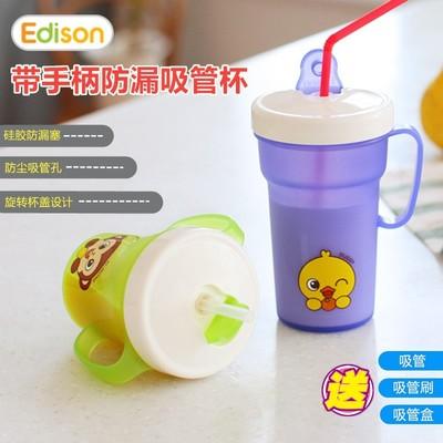 韩国原装进口儿童双把防漏吸管杯宝宝学饮果汁牛奶杯带柄刻度水杯