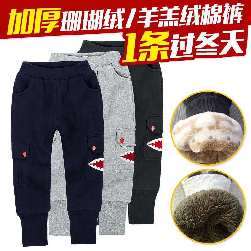 儿童靴裤棉裤