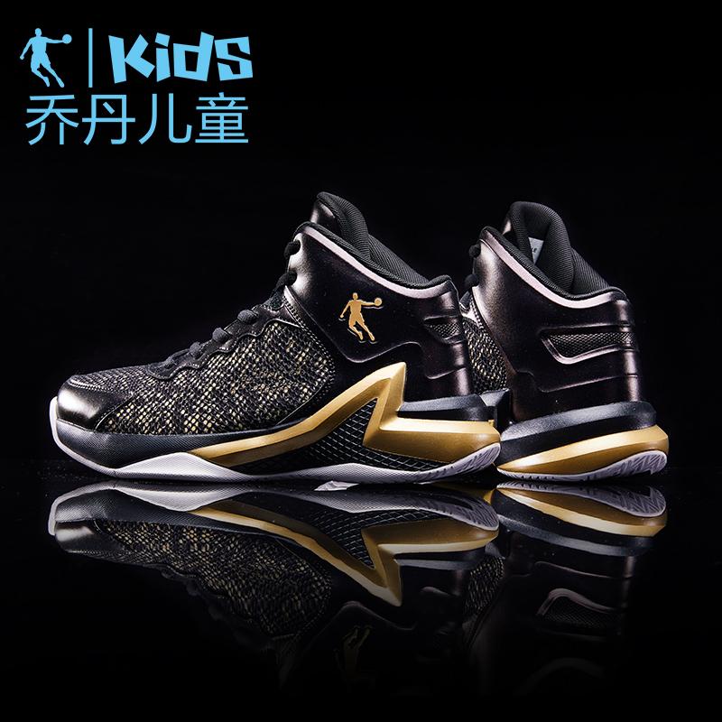 乔丹童鞋男童篮球鞋中大童春季网面透气小学生青少年儿童运动鞋