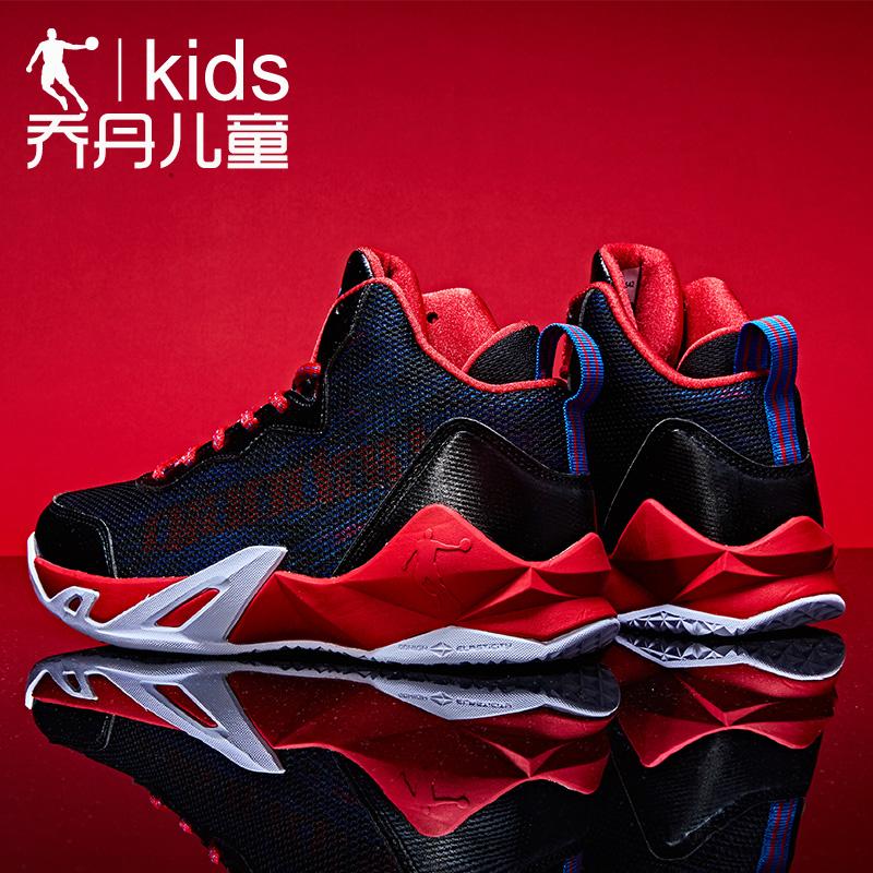 乔丹童鞋男童篮球鞋中大童春秋季新款青少年网面小学生儿童运动鞋