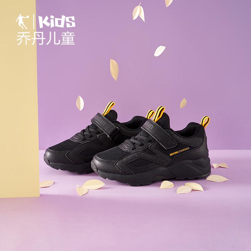 乔丹童鞋男童休闲鞋中小童复古鞋28/29/30/31/32/33码儿童跑步鞋