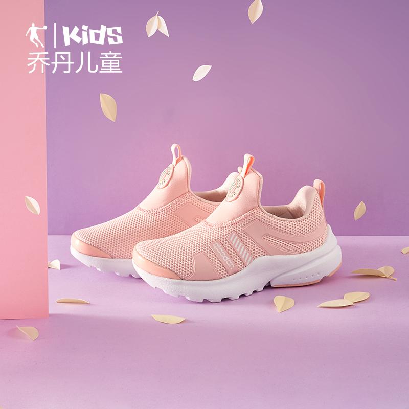 乔丹童鞋女童28-33码夏季新款透气单网面运动鞋小童跑步鞋4岁5岁
