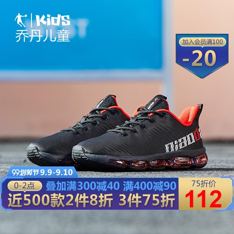 乔丹童鞋男童儿童运动鞋纺织跑步鞋秋季新款小学生休闲鞋防滑跑鞋