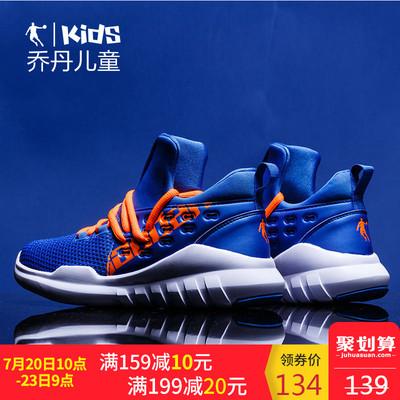 乔丹童鞋 男儿童篮球鞋2018新款中大童网面战靴 小学生运动鞋