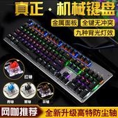 有线游戏办公用家用打字建盘游戏笔记本外接台式健盘 USB电脑键盘图片