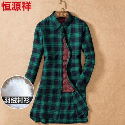 恒源祥中长款纯棉女士外套格子休闲上衣百搭中老年妈妈装加绒衬衫