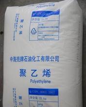 供应LDPE惠州 2426K吹塑吹膜发泡级透明薄膜级流延膜专用图片
