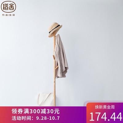 橙舍 欧式简约竹木衣帽架落地卧室挂衣架门厅玄关树形衣服架