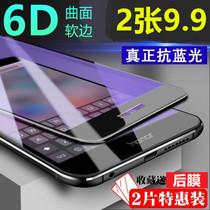 手机防爆玻璃al00tag抗蓝光护眼华为5畅想钢化膜全屏5S华为畅享