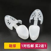 撑子 男款 子防皱防变形撑篮球鞋 撑女鞋 可调节塑料鞋 器简易定型鞋图片