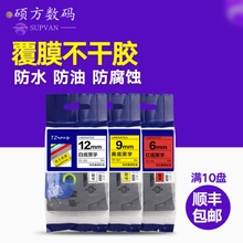 TZ-231 TZ-631 Labeler 12 mm Label 9 mm Label 6 mm Label Applicable Brothers