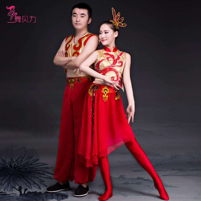 Костюмы детские / Одежда для танцев Артикул 549571276355