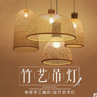 中式创意手工编织竹编吊灯东南亚餐厅复式楼梯客栈禅意民宿灯饰