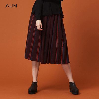 AUM噢姆玛丝菲尔2018冬季新款宽松条纹百褶裙优雅气质百搭半身裙