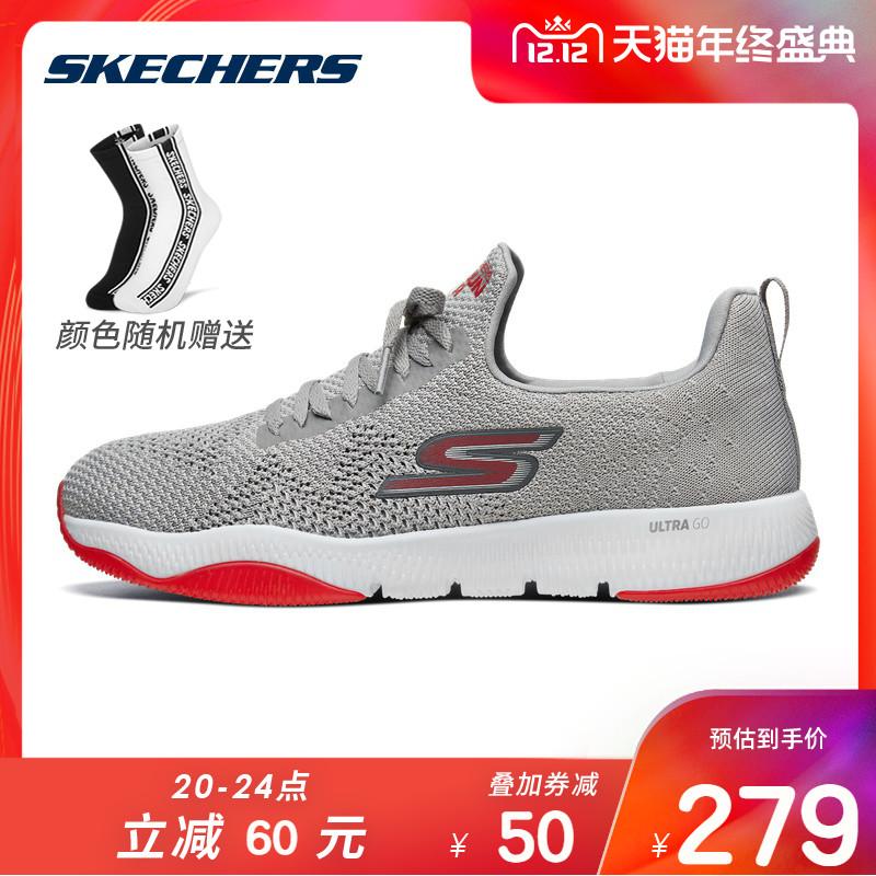 Skechers斯凯奇男鞋透气网面跑步鞋慢跑鞋轻质训练鞋运动鞋55191