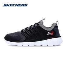 小码 97384L 夏季透气网布男鞋 Skechers斯凯奇青少年休闲运动鞋