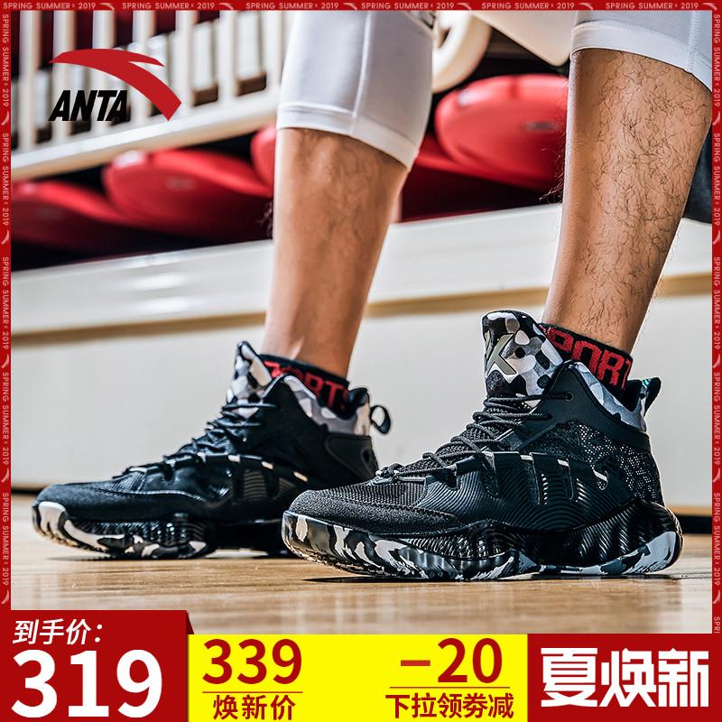 安踏篮球鞋安踏官方男运动鞋KT汤普森系列2019新款防滑篮球战靴